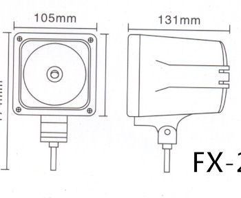 схема установки автоксеноновой фара hid FX-2010 нижний новгород
