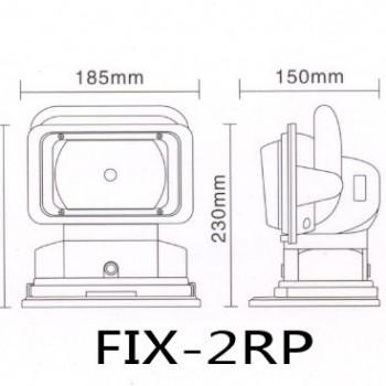 схема установки ксеноновая фара hid fix-2rp нижний новгород