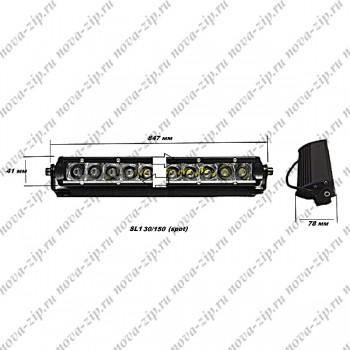 Светодиодные-балки-SL1-30-150-ватт-дальний-свет-spot-размеры-и-схема-подключения