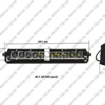 Светодиодные-люстры-линейки-SL1-20-100-ватт-дальний-свет-spot-схема-подключения-и-размеры