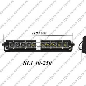 Светодиодные-балки-SL1-40-200-ватт-дальний-свет-spot-размеры-и-схема-подключения