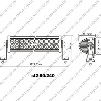 Светодиодные-балки-SL2-80-220-ватт-дальний-свет-cobmo-размеры-и-схема-подключения